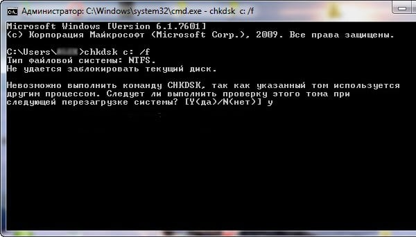Скрин набора команды CHKDSК
