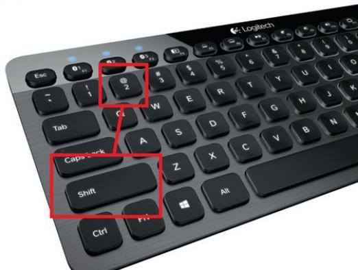 Клавиши клавиатуры, позволяющие набрать символ собачки