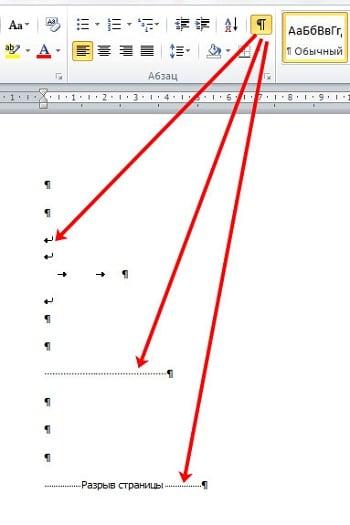 Скрытые элементы блокирующие удаление чистого листа