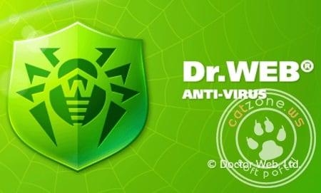 Изображение продукта Др.Веб