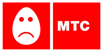 С описанным выше сообщением обычно сталкиваются абоненты МТС