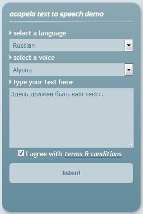 Выбор языка озвучки