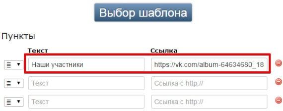 Скрин сервиса Menumake