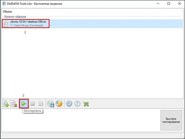 Кликаем монтировать файл с расширением .isz