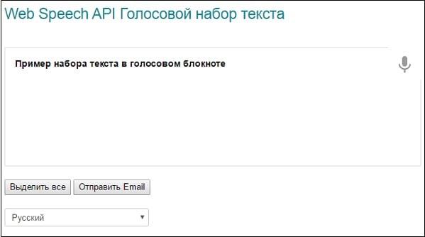 Интерфейс сервиса Vorabota