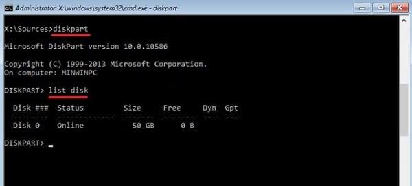 Функционал команды list disk