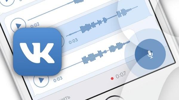 Разрешаем доступ к микрофону на VK.com
