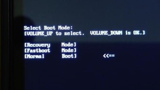 """Выбираем режим """"Normal Boot"""""""