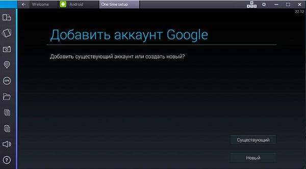 Добавьте идентификационные данные вашего Google-аккаунта в Bluestacks