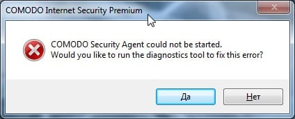 COMODO Security Agent could not be started