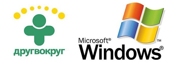 """Пользуйтесь """"Друг Вокруг"""" на ОС Windows"""