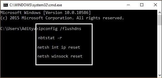 Скриншот набора сетевых команд