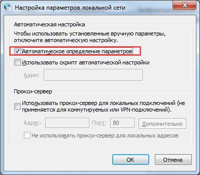 """""""Автоматическое обновление параметров"""""""