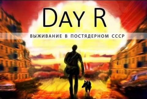 """Учимся выживать в """"Day R Survival"""""""