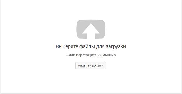 Скриншот выбора файла для загрузки