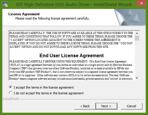 Соглашение аудиодрайвера