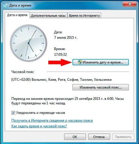 При необходимости установите корректные значения даты и времени