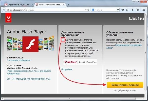 Установите новую версию Флеш Плеер с сайда Adobe