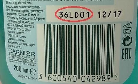 Пример батч-кода