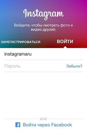 Вход в приложение Instagram