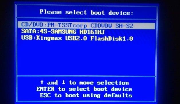 Выбираем диск с системой