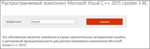 Установите указанный пакет на ваш PC
