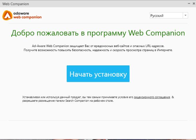 Меню установки Web Companion