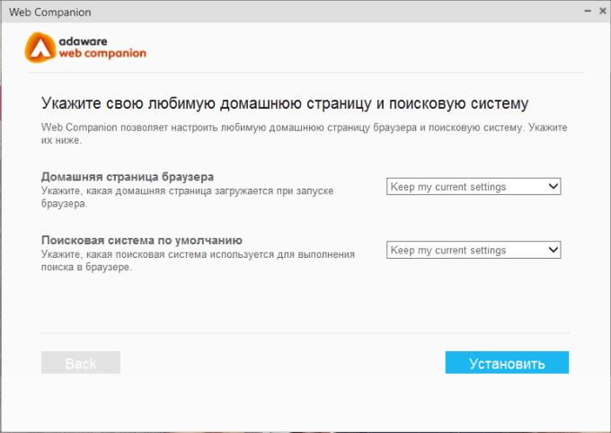 Экран настроек Web Companion