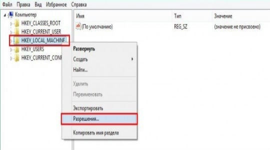 Настраиваем реестр Windows