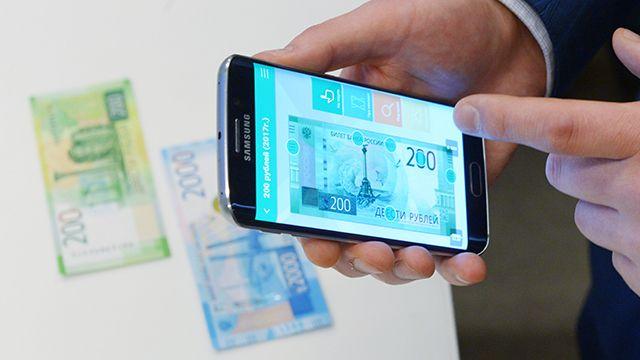 Приложение для идентификации банкнот