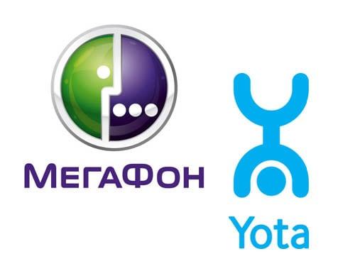 Картинка логотипов Yota и Мегафон
