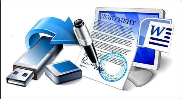 Картинка цифровой подписи документа