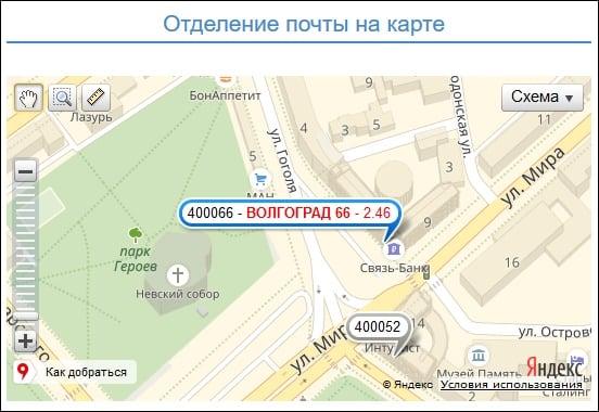 "Отделение ""Волгоград 66"" на карте"