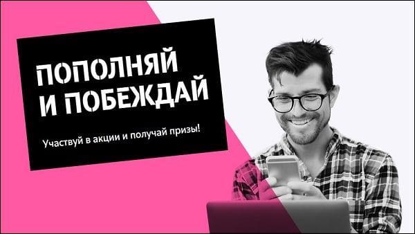 """Подписка """"Quiz_2018 информирование"""""""