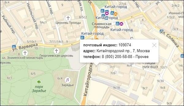 Отделение Москва 74 на карте