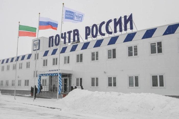 Фото фасада сортировочного центра Столбище