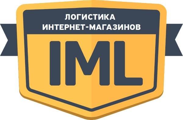 Логистика IML