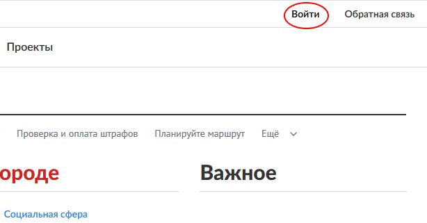 Сайт MOS