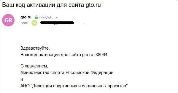 Letter code