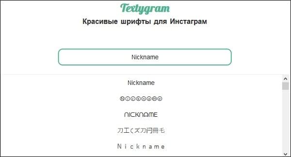 Ресурс Текстиграм