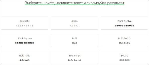 textgenerator.ru