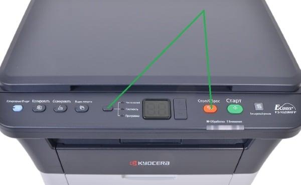 Принтер Kyocera