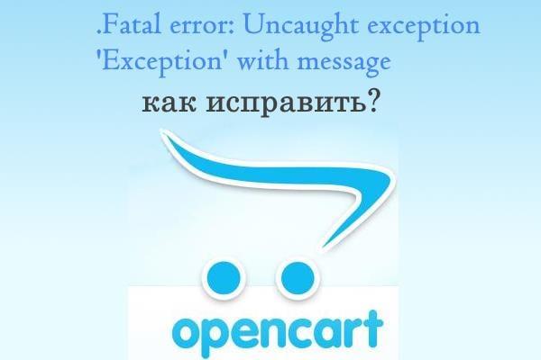 Картинка ошибки Fatal error