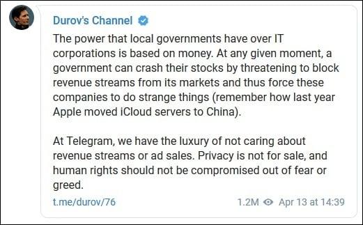 Заявление Павла Дурова