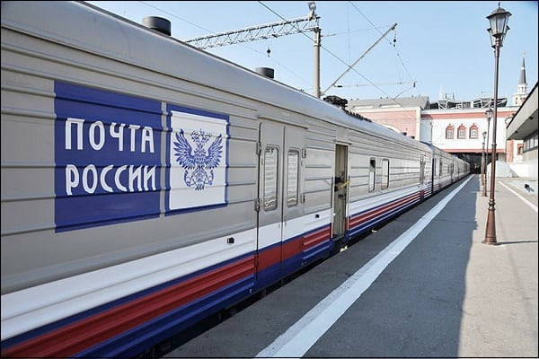 Поезд ПР