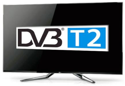 Телевизор с надписью DVB-T2