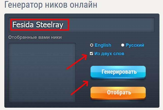 Share-Games.ru