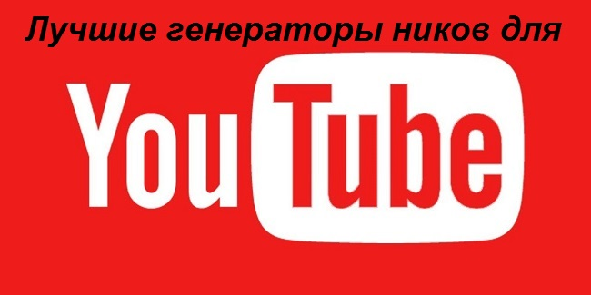 Иллюстрация сервиса Youtube
