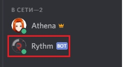 Бот Rhytm