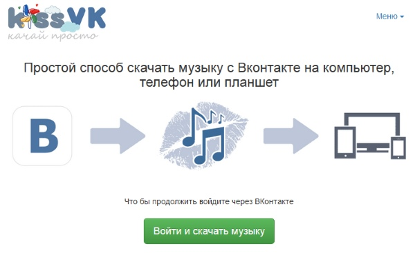 Kissvk.ru